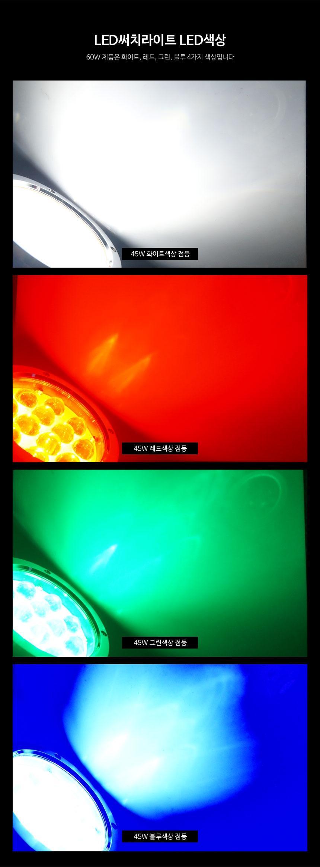 12V-24V겸용 엠프로빔 방수 LED써치라이트 60W (1605) LED서치라이트 LED써치라이트 서치라이트 라이트 자동차라이트 자동차서치라이트 자동차외부조명 외부서치라이트 작업등 차량전기용품 자동차전기용품 차량용서치라이트