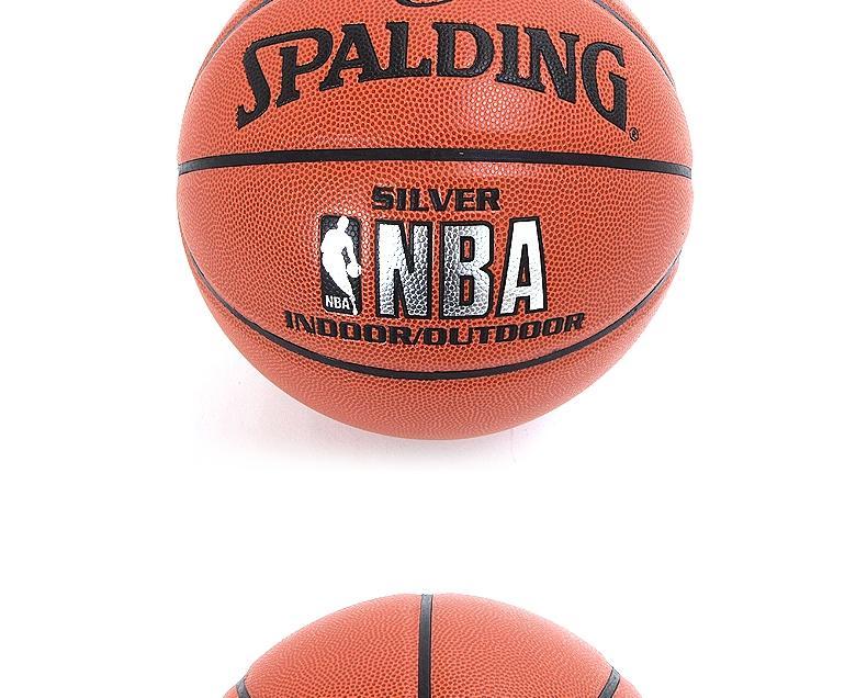 스팔딩 NBA 실버 농구공(74-556Z) 7호 농구공 농구 농구용공 농구소품 농구용품 스포츠용품