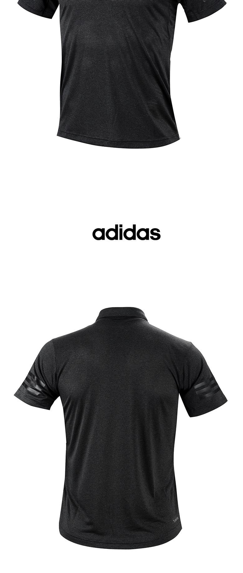 아디다스 클라이마쿨 폴로 반팔티(CE4073) 티셔츠 운동티셔츠 스포츠티셔츠 반팔티셔츠 남성티셔츠 남성카라반팔티셔츠 남성운동티셔츠 남성스포츠티셔츠 남자반팔티셔츠 남자운동티셔츠