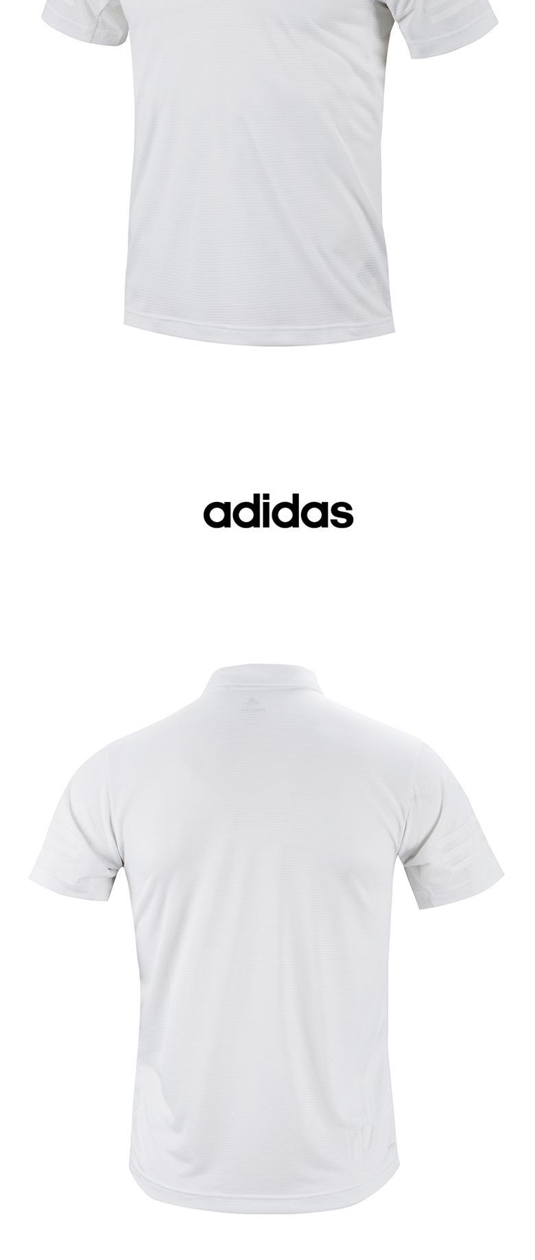 아디다스 클라이마쿨 폴로 반팔티(CW3931) 티셔츠 운동티셔츠 스포츠티셔츠 반팔티셔츠 남성티셔츠 남성카라반팔티셔츠 남성운동티셔츠 남성스포츠티셔츠 남자반팔티셔츠 남자운동티셔츠