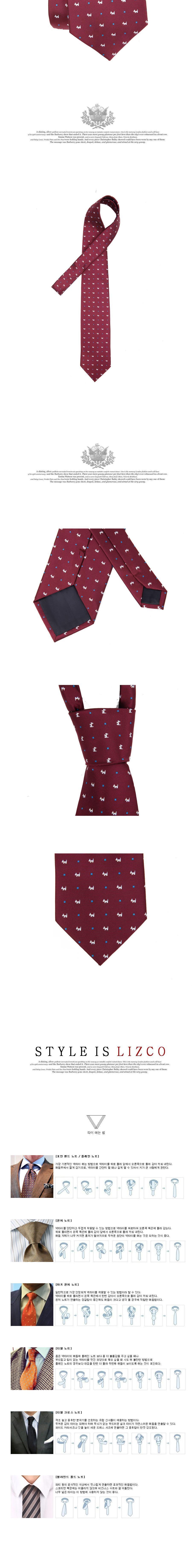 LTIE-045 도트강아지넥타이 (솔리드) 네이비.와인(와인칼라일시품절) 와이셔츠넥타이 남자넥타이 넥타이선물 넥타이 패션넥타이 솔리드넥타이 패션잡화 패션소품 타이 정장넥타이