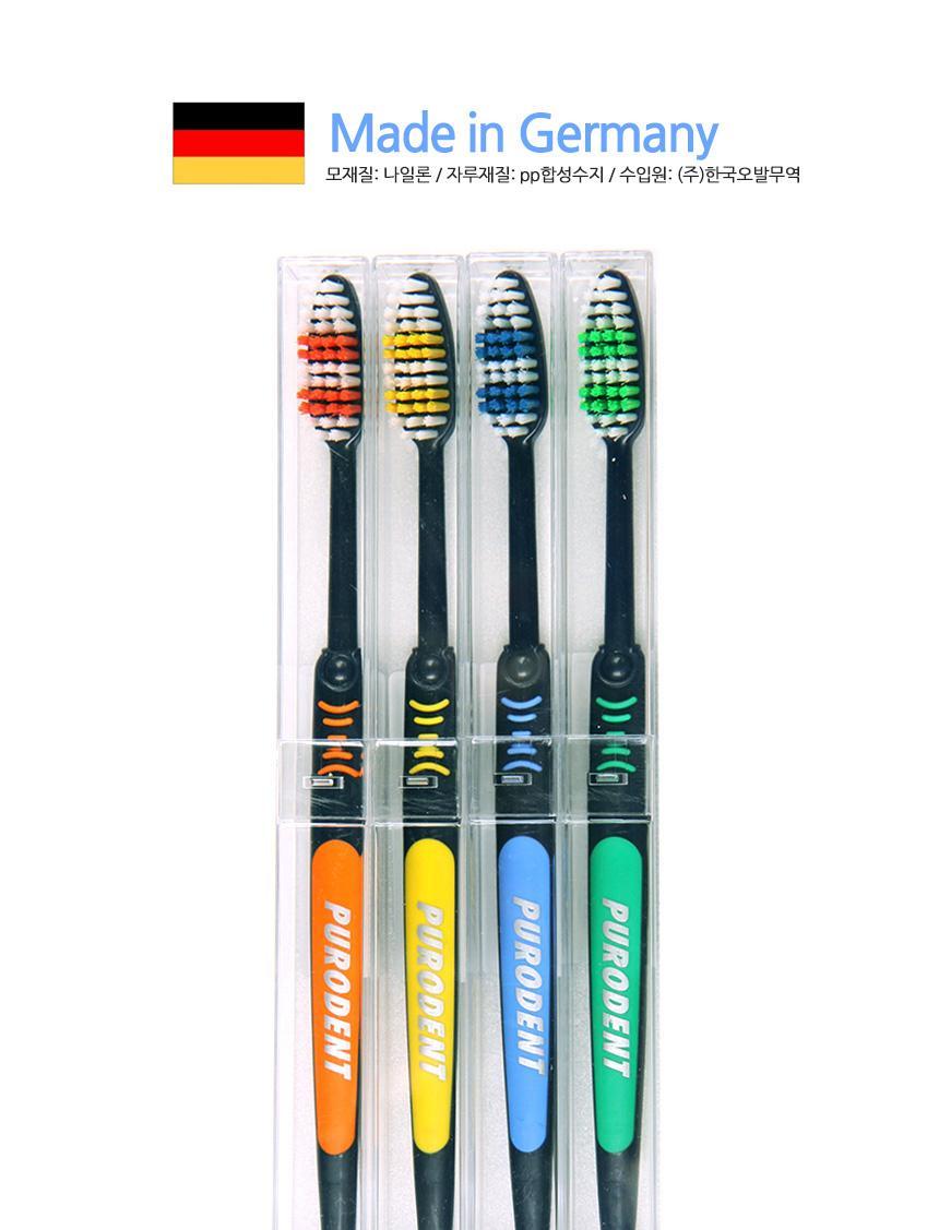 독일칫솔(4P) 퓨로덴트 purodent 수입칫솔_Soft 블랙 칫솔 일반칫솔 일반모칫솔 이닦기 이닦는칫솔 치아칫솔 양치질칫솔 치아닦기 치아닦는칫솔 양치칫솔